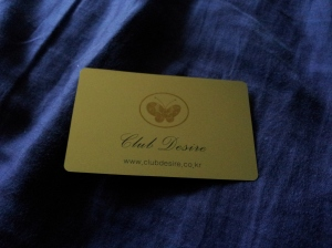 A business card from the club