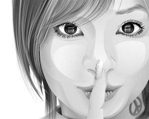 shhh2